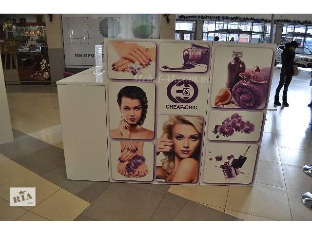 купить бу Мебель для маникюрного салона, нейл-бар. в Киеве