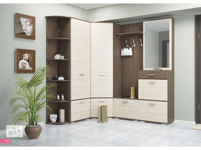 купить бу Мебель для прихожей в Днепре (Днепропетровск)