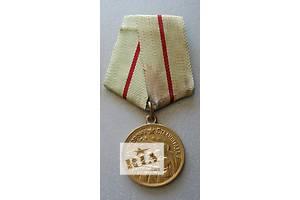 Медали Великой Отечественной Войны