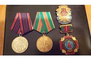 Памятные медали