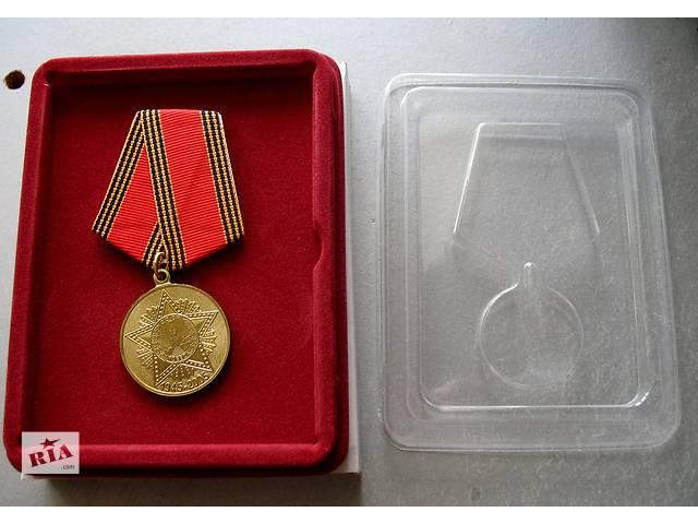 бу медали в Тернополе