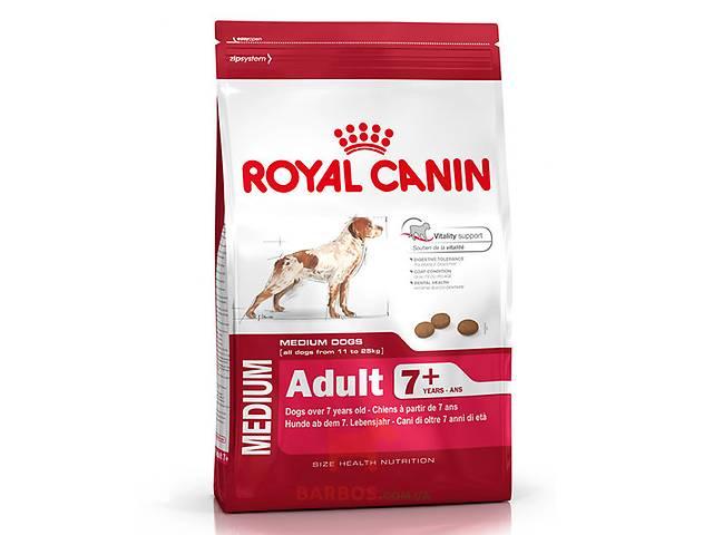 Ветеринарные клиники корм royal canin