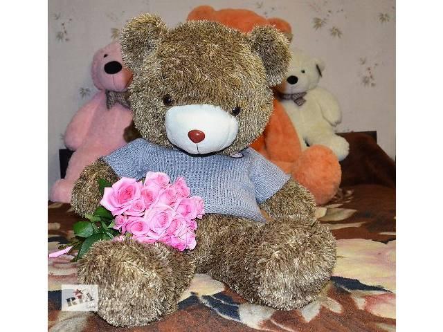 купить бу Медвежонок в свитере 1 метр (плюшевый мишка 100 см) в Кривом Роге (Днепропетровской обл.)