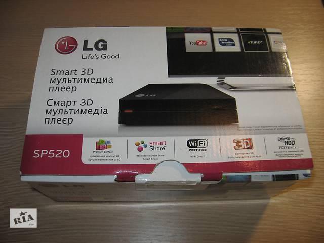 купить бу Медиаплеер SMART 3D LG SP520 беспроводной, новый в Краматорске