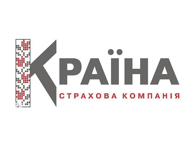 купить бу Медицинское страхование работников предприятий и организаций в Днепропетровской области