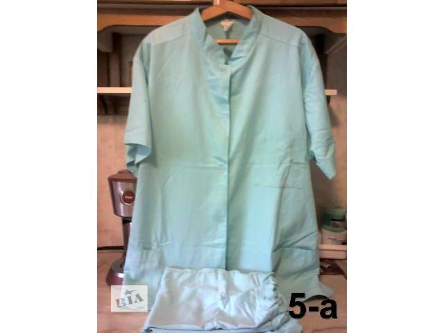 Медицинские костюмы и блузы б\у- объявление о продаже  в Киеве