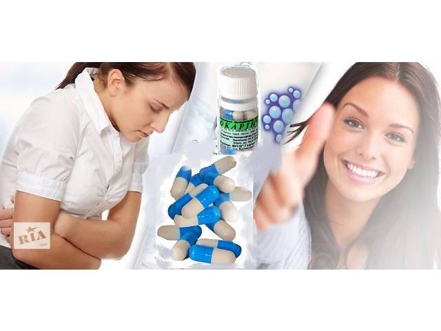купить бу Медицинские товары Лечение дисбактериоза в Ирпене