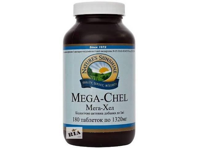 купить бу Мега хел НСП - мощный витаминно-минеральный комплекс (США) в Донецке в Донецке