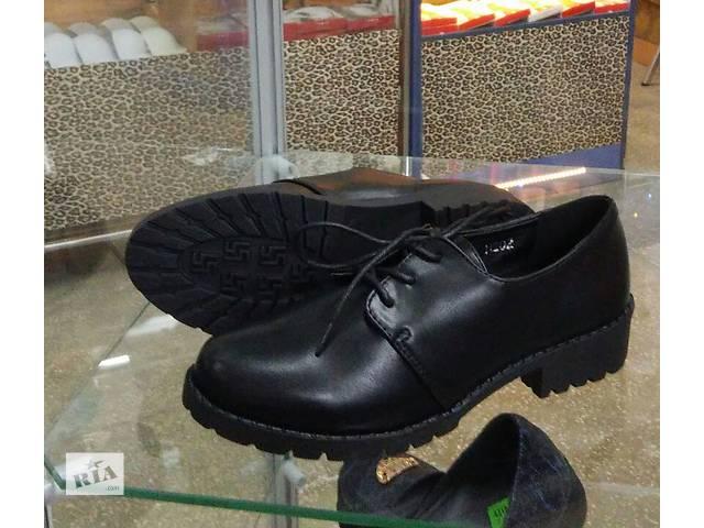 бу  Мега стильные туфли в Черкассах