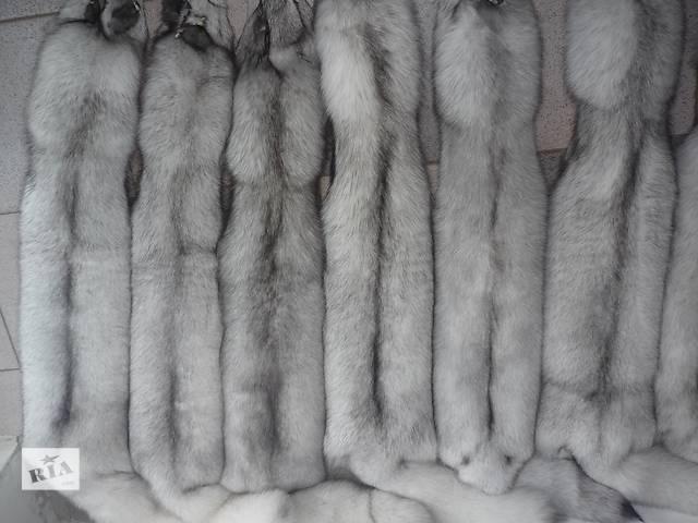Мех песца, чернобурки, шкурки песца- объявление о продаже  в Харькове