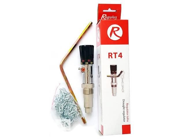 купить бу Механический регулятор тяги Regulus RT4 в Киеве
