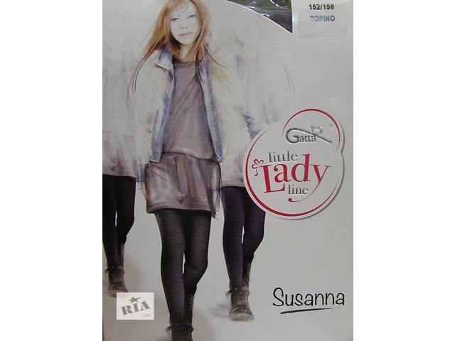 Меланжевые колготки GATTA Susanna р-ры. 128-134- объявление о продаже  в Южном