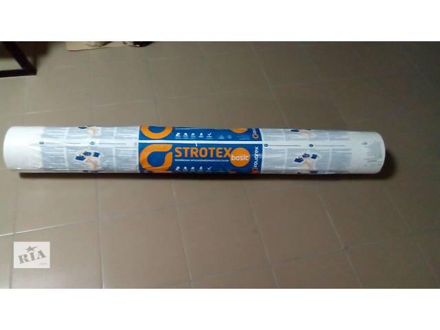 Мембрана кровельная Strotex Basic 1300, 75м².Недорого- объявление о продаже  в Нововолынске