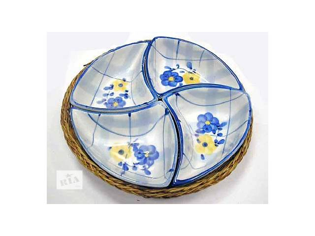 бу Менажница 4х секционная керамическая в плетенке  в Николаеве