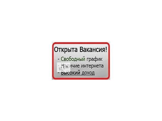 .Менеджер интернет-магазина (без продаж)- объявление о продаже   в Украине