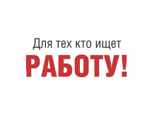 бу менеджер по персоналу в Одессе