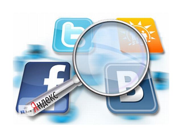 Прогон сайта по социальным закладкам бесплатно