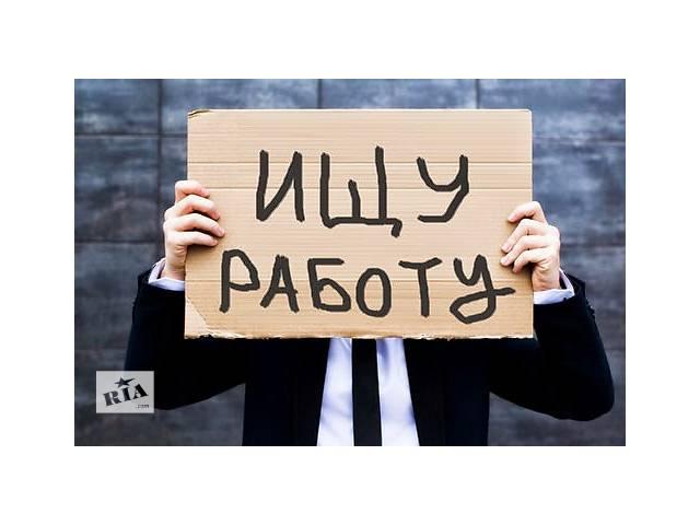 Ищу работу копирайтер, рерайтер, контент-менеджер, менеджер по PR и рекламе- объявление о продаже   в Украине