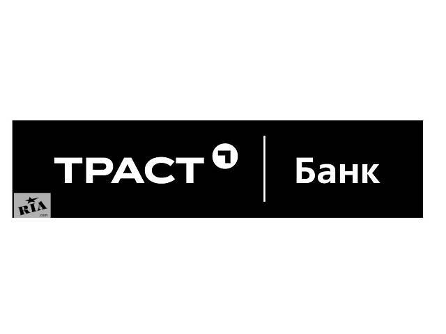 бу менеджер по предоставлению кредитов в Киевской области