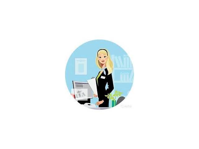 Менеджер по продаже- объявление о продаже  в Житомире