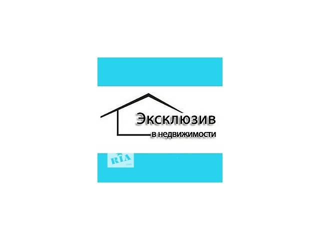 купить бу Менеджер по продаже недвижимости (риэлтор) в Днепре (Днепропетровск)
