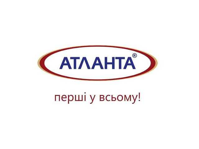 бу Риэлтор в Одессе