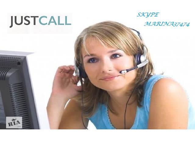 купить бу Оператор Call-центра/Менеджер по работе с клиентами в Донецкой области
