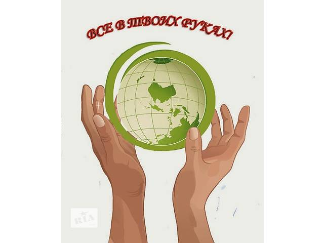 Менеджер по рекламе- объявление о продаже   в Украине