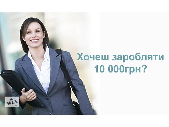 бу Менеджер по роботі з ключовими партнерами  в Украине