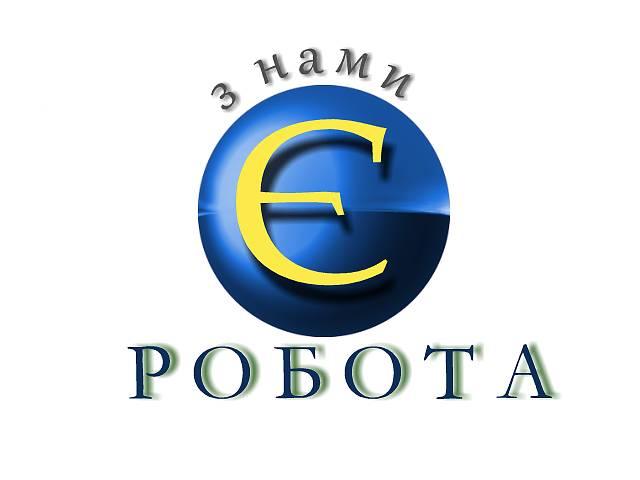 продам Менеджер по трудоустройству и визам бу  в Украине