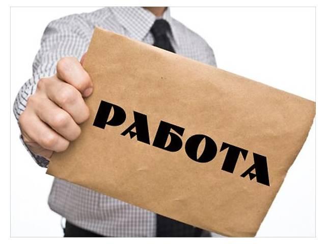 Менеджер с большим опытом !!!- объявление о продаже   в Украине