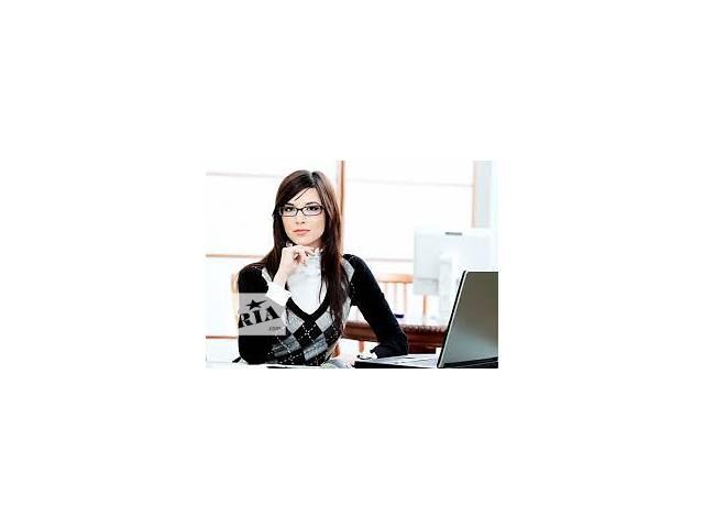 экономист вакансии без опыта работы ролях: Памела Андерсон
