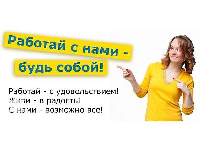 купить бу Менеджер интернет магазина (удаленно)  в Украине