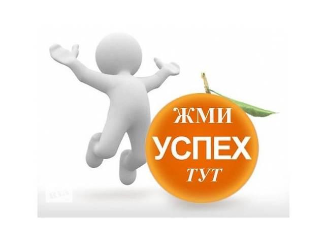 бу менеджер интернет магазина  в Украине