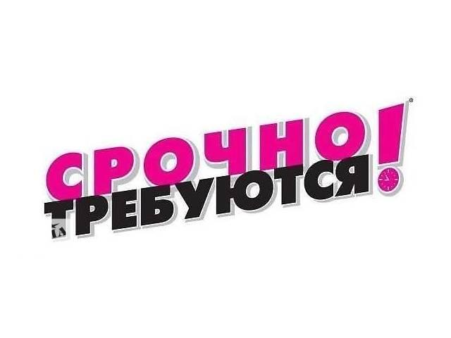 купить бу Менеджер  в Украине