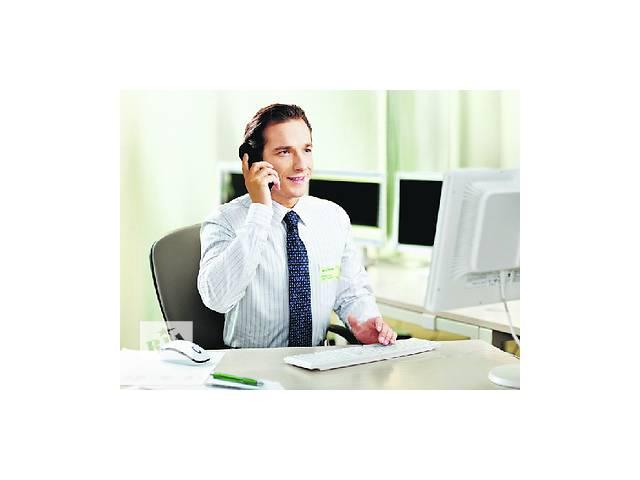 купить бу Менеджер в финансово-консультационную компанию в Виннице