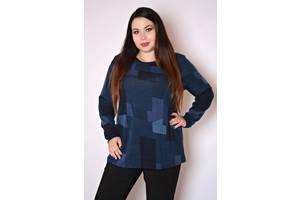 Новые Мужские свитера Irmana