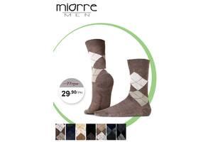 Новые Мужская одежда Miorre