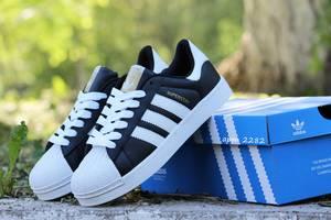 Новые Мужские кеды Adidas