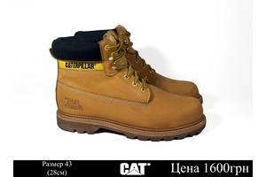 б/у Мужские ботинки и полуботинки Caterpillar