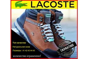 Нові чоловічі черевики і напівчеревики Lacoste