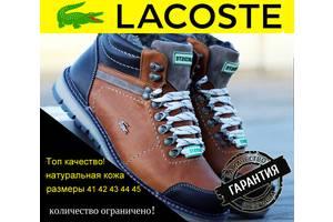 Новые Мужские ботинки и полуботинки Lacoste