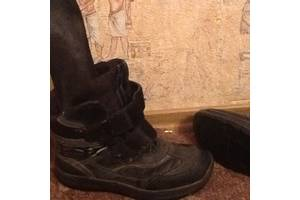 б/у Мужская домашняя обувь Geox