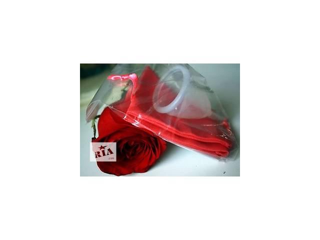бу Менструальная чаша, пользуйтесь прогрессом в медицине в Днепре (Днепропетровск)