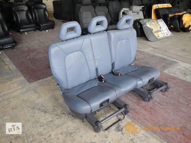 бу Mercedes A-Class - кожаный диван в Киеве