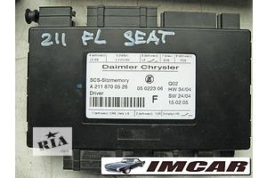 Блок управления сиденьем Mercedes E-Class