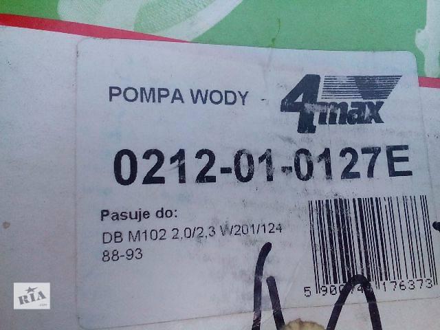 продам Mercedes W124, W201 190 водяной насос (помпа) бу в Львове