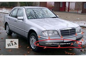 Нові бампери передні Mercedes W-Class
