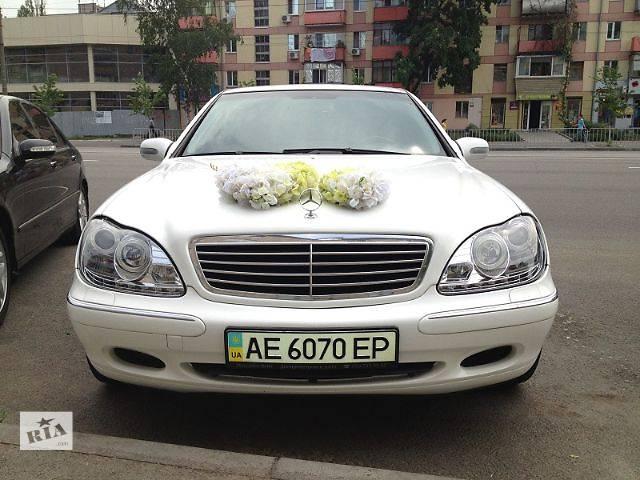 купить бу Аренда  Mercedes S600 W220 в Днепре (Днепропетровске)