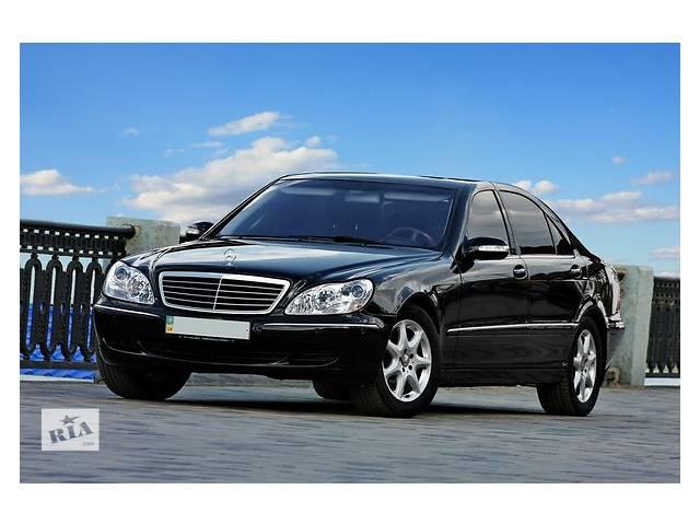 продам Mercedes S600 W220 long бу в Днепре (Днепропетровск)